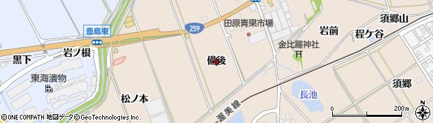愛知県田原市谷熊町(備後)周辺の地図