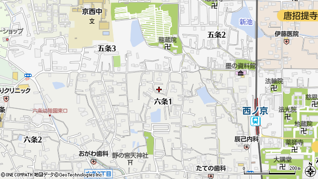 〒630-8043 奈良県奈良市六条の地図
