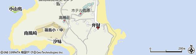 愛知県南知多町(知多郡)篠島(弁財)周辺の地図