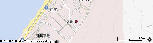 愛知県田原市野田町(スルゴ)周辺の地図