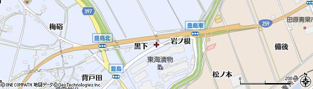 愛知県田原市豊島町(岩ノ根)周辺の地図