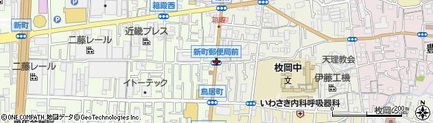 新町郵便局前周辺の地図
