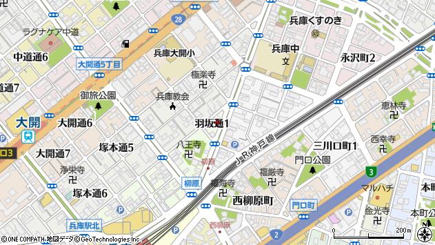 〒652-0805 兵庫県神戸市兵庫区羽坂通の地図