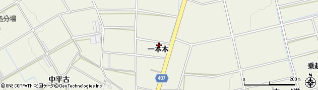 愛知県豊橋市伊古部町(一本木)周辺の地図