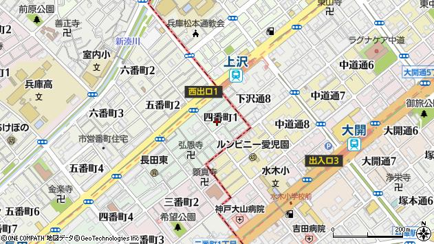 〒653-0004 兵庫県神戸市長田区四番町の地図