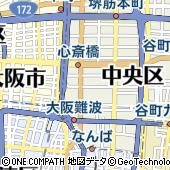 大阪府大阪市中央区心斎橋筋