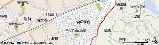 愛知県田原市やぐま台周辺の地図