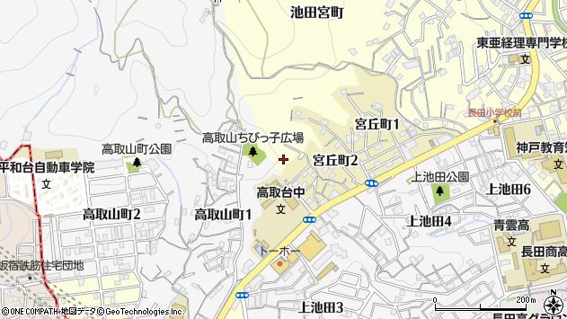 〒653-0864 兵庫県神戸市長田区池田惣町の地図