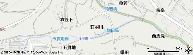 愛知県田原市田原町(荘司川)周辺の地図