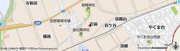 愛知県田原市谷熊町(岩前)周辺の地図
