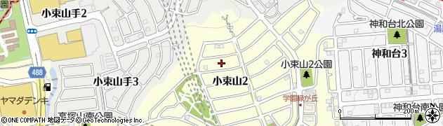 兵庫県神戸市垂水区小束山2丁目16周辺の地図