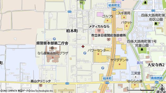 〒630-8031 奈良県奈良市柏木町の地図