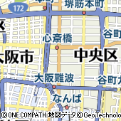 アナスタシア ミアレ 大丸心斎橋店