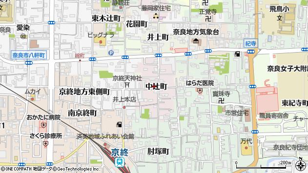 〒630-8315 奈良県奈良市中辻町の地図