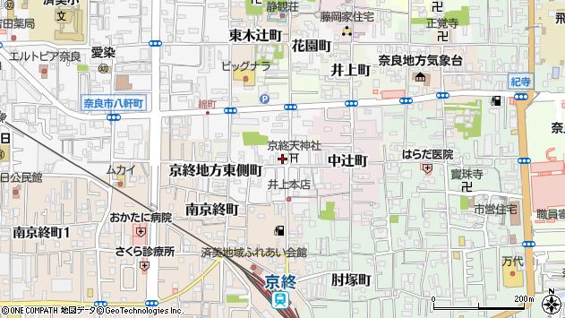 〒630-8322 奈良県奈良市北京終町の地図