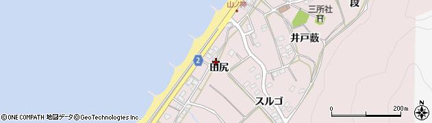 愛知県田原市野田町(田尻)周辺の地図