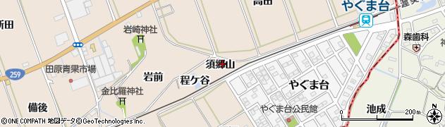 愛知県田原市谷熊町(須郷山)周辺の地図