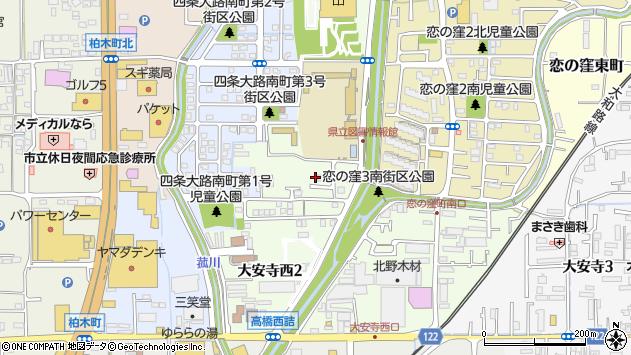 〒630-8135 奈良県奈良市大安寺西の地図