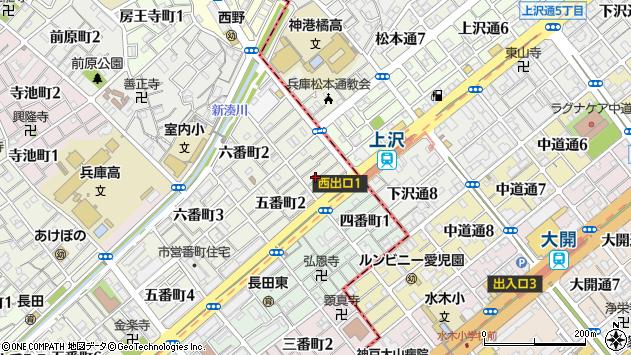 〒653-0003 兵庫県神戸市長田区五番町の地図
