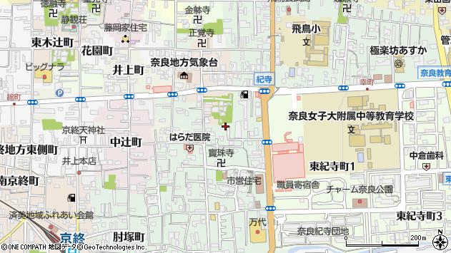 〒630-8306 奈良県奈良市紀寺町の地図