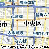 ミスハナコ 大丸心斎橋店(miss HANAKO)