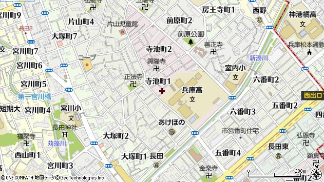 〒653-0804 兵庫県神戸市長田区寺池町の地図