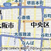 株式会社大丸松坂屋百貨店 大丸心斎橋店代表