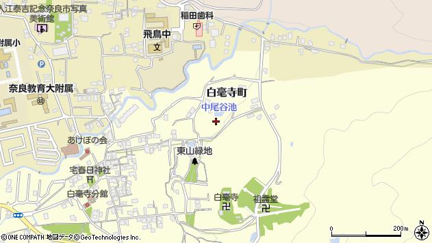 〒630-8302 奈良県奈良市白毫寺町の地図