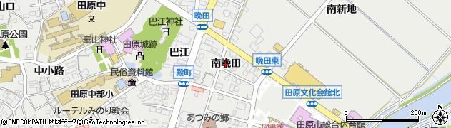 愛知県田原市田原町(南晩田)周辺の地図