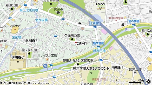 〒651-2117 兵庫県神戸市西区北別府の地図