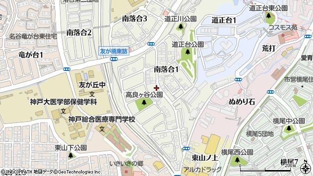 〒654-0153 兵庫県神戸市須磨区南落合の地図