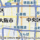 ミュゼプラチナム グラン心斎橋OPA店