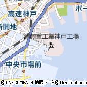川崎重工労働組合神戸支部