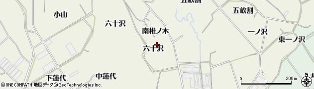 愛知県豊橋市杉山町(六十沢)周辺の地図