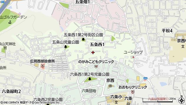 〒630-8034 奈良県奈良市五条西の地図