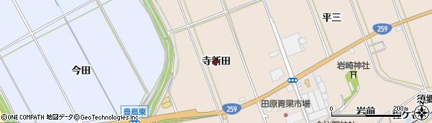 愛知県田原市谷熊町(寺新田)周辺の地図
