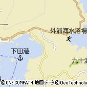 下田ボートサービス