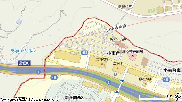 〒655-0008 兵庫県神戸市垂水区小束台の地図