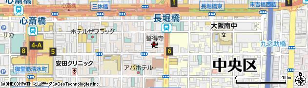誓得寺周辺の地図