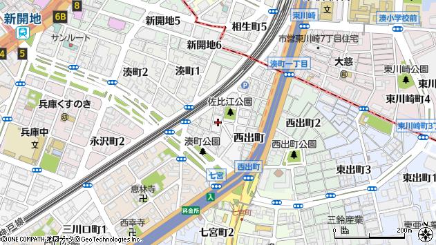 〒652-0821 兵庫県神戸市兵庫区佐比江町の地図