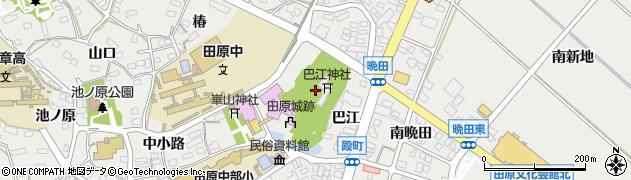愛知県田原市田原町(巴江)周辺の地図