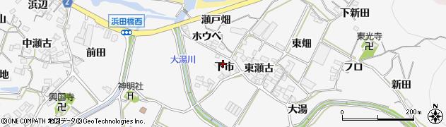 愛知県田原市仁崎町(下市)周辺の地図