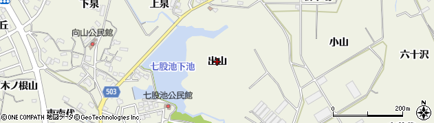 愛知県豊橋市杉山町(出山)周辺の地図