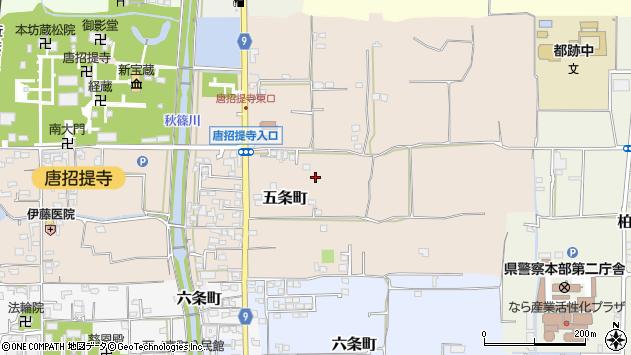 〒630-8032 奈良県奈良市五条町の地図