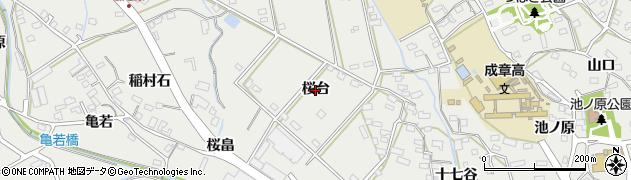 愛知県田原市田原町(桜台)周辺の地図