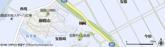 愛知県田原市豊島町(傾城)周辺の地図