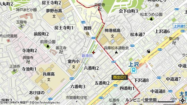 〒653-0001 兵庫県神戸市長田区七番町の地図