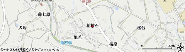 愛知県田原市田原町(稲村石)周辺の地図