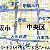 ヴィジョン 心斎橋店(Vision)