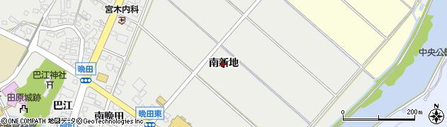 愛知県田原市田原町(南新地)周辺の地図